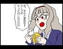 【日刊アイマスギャグ漫画】まこと日記 #119【らぁめん】