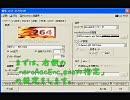 【ニコニコ動画】【これから始める】AviUtl MP4エンコード【初心者】を解析してみた