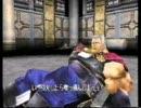 PS 北斗の拳 世紀末シアター 「人間爆弾」