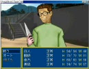 AirRPG を実況しながら初プレイ パート4