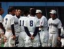 【ニコニコ動画】Let`sGO習志野 09春選抜 甲子園を解析してみた