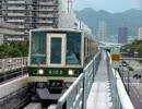 【ポートライナー】神戸新交通ポートアイランド線 接近・発車メロディ thumbnail