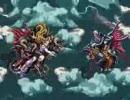 ロマサガ3 最速クリアに挑戦 part6