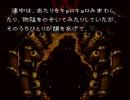 ラジカルドリーマーズ -盗めない宝石- p3