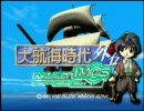 【iM@S架空戦記】大航海時代異伝Idolo Corsaro~海賊編第22話 (48)