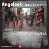 都度課金動画☆パラパラ♥ Angeleek ~真実のギャルサー~ /Angeleek feat.きょん