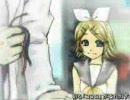 『ココロ』歌ってみた【riramu】 thumbnail