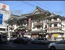 【ニコニコ動画】建物探訪 ~都会散歩~ Vol5を解析してみた