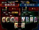 【三国志大戦3】神速動画34人目の最強(全国大戦:神速vs屍)