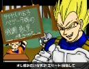 ベジータ様のパーフェクト戦闘教室を歌ってみた@aneku【完成版】