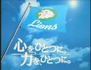 2007西武ライオンズ