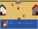 【RPGツクール2000】(当時)女子中学生4人が制作したRPGをプレイPart3