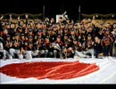 【WBC】 We Are The Champion 【2009】
