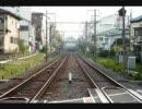 【ニコニコ動画】【ニコニコインディーズ/歌モノ】満員電車 - 音昏を解析してみた