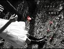 【天野月子】ウタカタ【歌詞付】 thumbnail