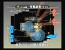 連邦vsジオンDX アイナ出撃 3 (ジオン側CPU戦10-13)