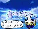 【蒼穹のファフナー】yukkuri-la【ゆっくり】