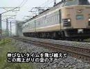 [鉄道プロモ] 特急列車(583系Ver)