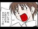 【日刊アイマスギャグ漫画】まこと日記 #123【アンチメール】