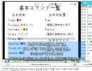 【ニコニコ動画】【動トレ01】ニコニコ動画コメントの書き込み方 (RC)を解析してみた