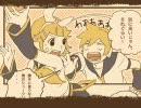 【鏡音リン・レン】 大切なコトバ 【PV付オリジナル】 thumbnail