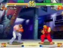 Gamers Vision 3rd Ranking Battle No.7  こくじんの華麗なるプレイ