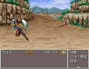 RPGツクール2003ゲーム 天からの落し物part2