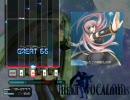 [BMS] BEAT VOCALOIDs PV その2 No5-8 thumbnail