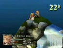 FFT 制限付き二人旅 Vol.14「ゼイレキレの滝+チョコボ」