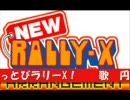 ナムコ ベストヒットパレード!Vol.2