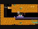 【PS3】みんなでスペランカー協力プレイpart3 エリア1攻略を目指す thumbnail