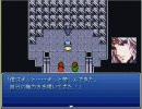 その後のFFν 第131話「聖騎士の伝説」 thumbnail