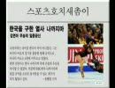 真央のJumpを中島が妨害(世界選手権2009) thumbnail