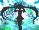 【お姉さん系・新VOCALOIDデモ】 mystic~remix