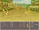 RPGツクール2003ゲーム 天からの落し物part6