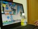 Stepmaniaプレイ動画第22弾 らき☆すた Help me かがみん