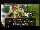 【ムジュラの仮面】クリミアさん・ロマニーを観察 part3【実況】 thumbnail