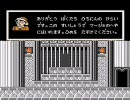 HETAS動画 田代まさしのプリンセスがいっぱい 5/7