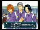 【テニスの王子様】RUSH&DREAM!夢イベント1