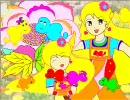 愛の妖精ぷりんてぃん♪ 第18回 今日も元気なミーちゃんの秘密?