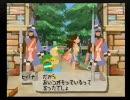 [実況]おえかきしてあそぼ!1の2[ラクガキ王国] thumbnail