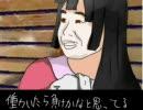 【テルヨフ】ゆっくり→しね【動画版】 thumbnail