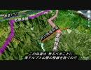 【ニコニコ動画】南アルプス 井川雨畑林道ラリー Part1「井川大橋~静岡側起点」を解析してみた