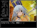 【DQ5】片乳首出したおっさんの後をつけたら天空の剣を見つけた 2章3 thumbnail