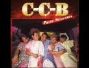 C-C-B(Here Comes The C-C-B、ご意見無用 花吹雪、冒険のススメ、他)曲のみ
