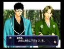 【テニスの王子様】RUSH&DREAM!夢イベント「新選組」