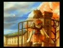 PS2 Wizardry XTH2~無限の学徒~ OP