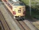 [鉄道プロモ]  特急列車(485系Ver)ボツネタ