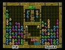 【ぷよぷよ通】かめ vs Squika 100本勝負 その10 thumbnail