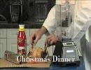 【ニコニコ動画】クリスマスディナーを解析してみた